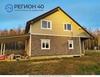 Дом с газом в 10 км от Новой Москвы