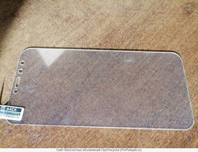 Защитное стекло для смартфона, противоударное