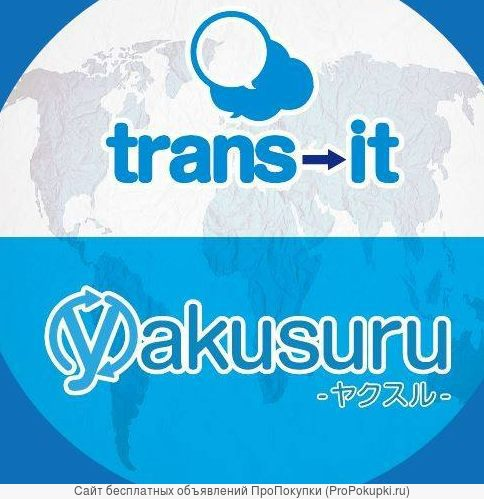 Онлайн-сервис профессионального перевода с японского языка