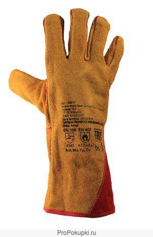 Краги и перчатки для сварщика