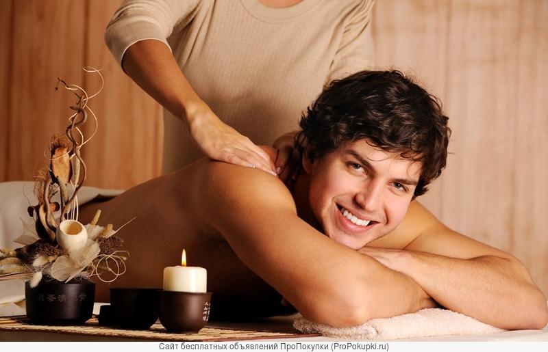 Расслабляющий массаж всего тела для мужчин
