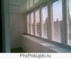 расширение, вынос, утепление балконов и лоджий