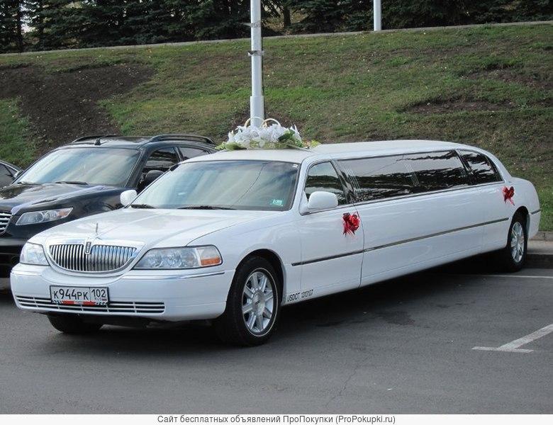 Заказать лимузин в Уфе, Аренда лимузина в Уфе, Встреча с роддома