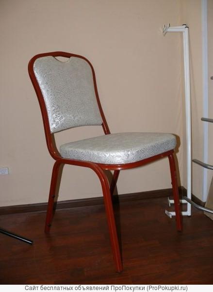 Банкетный стул Шампань для конференц залов.