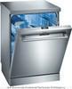 Ремонт посудомоечных (ПММ) машин