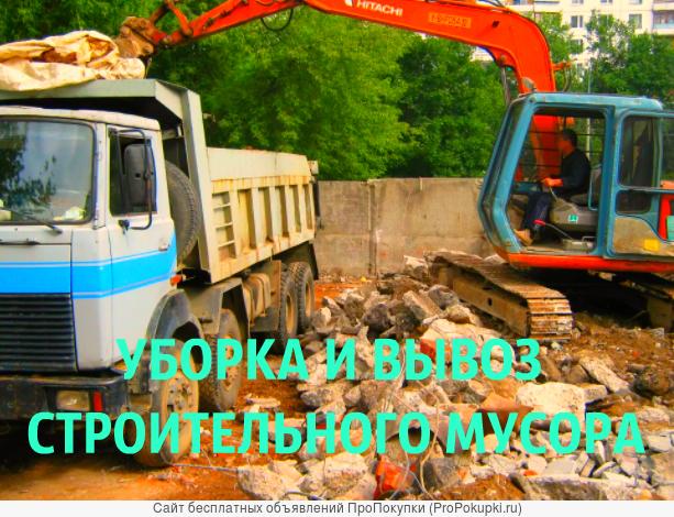 Демонтажные работы в Воронеже, демонтаж стен и зданий