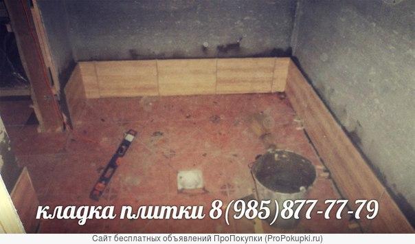 Баня под ключ. Монтаж отопления водоснабжения. Ремонт и отделка