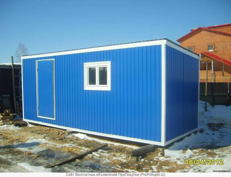 Блок-контейнеры, бытовки и модульные сооружения