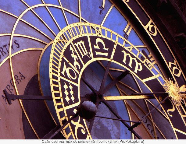 Услуги астролога, астропсихолога
