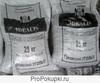 уголь в мешках по 25 кг антрацит