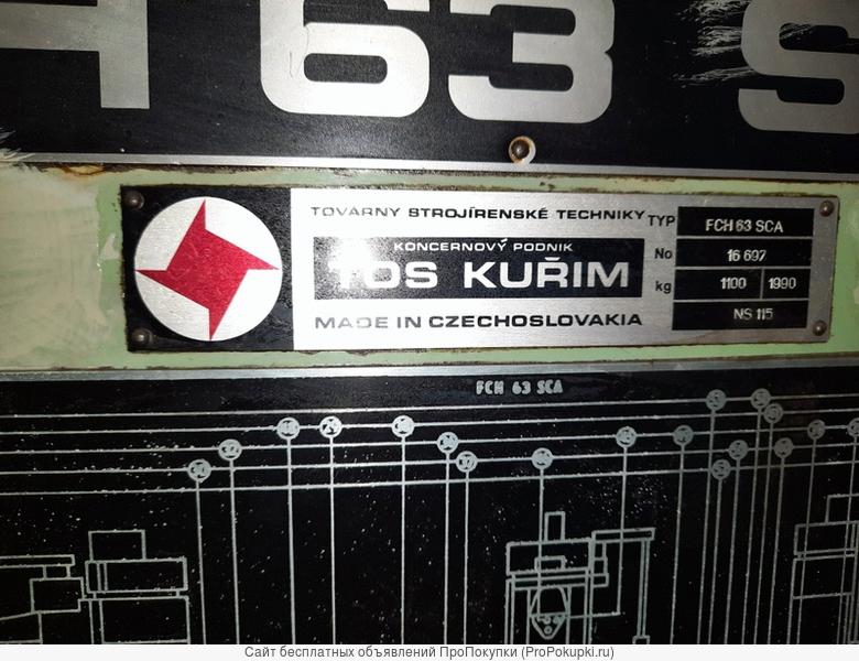 Фрезерный станок FCH 63 SCA (TOS)