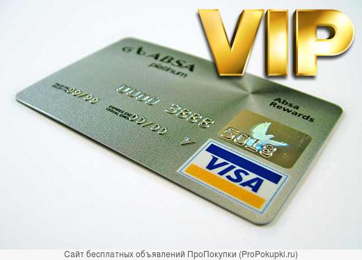 Поможем получить кредит с любой кредитной историей