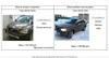 Автомобильные экспресс- аукционы