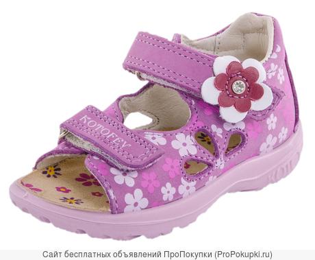 Летние туфельки (сандалии)