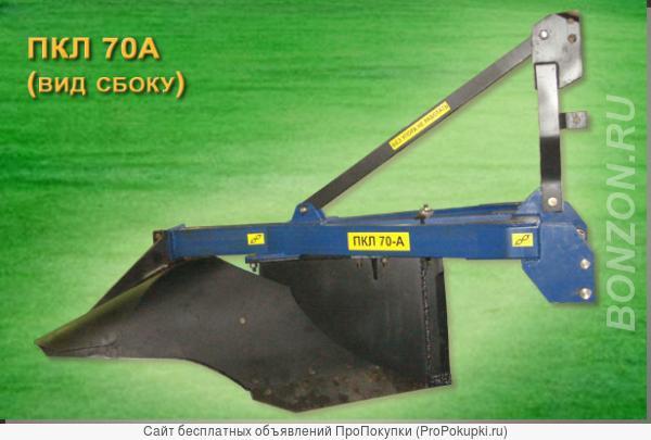 Плуг лесной пкл-70А, для подготовки почвы