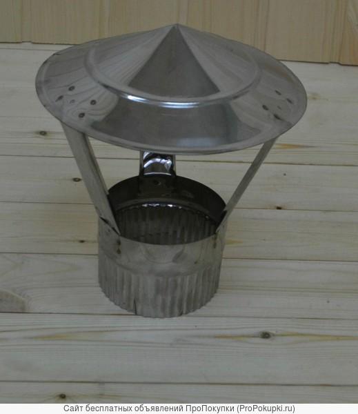 Зонты для дымохода, дефлекторы, мастер-флеш в Барнауле