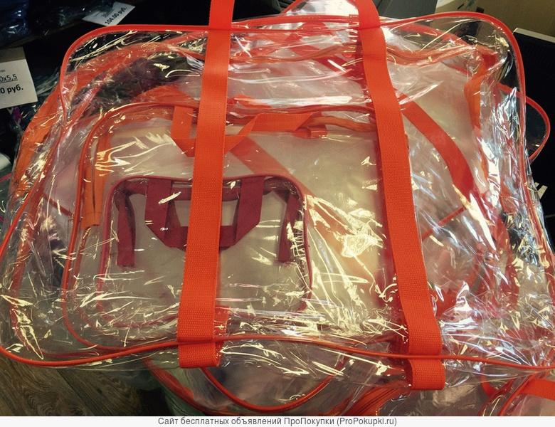 Прозрачные сумки в роддом от Мамули