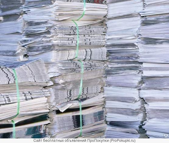 Куплю архивы, списанные документы и прочую макулатуру