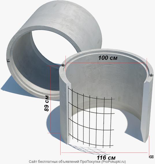 Колодезное кольцо КС 10-9 с замком