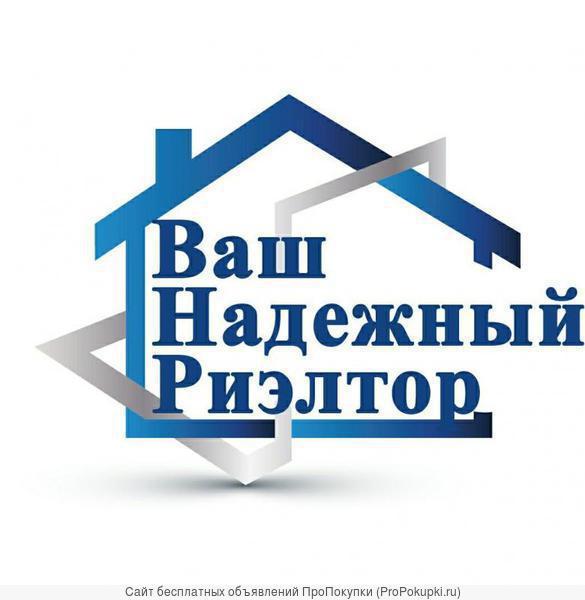 Риэлтор помощь Москва. Агенство Недвижимости