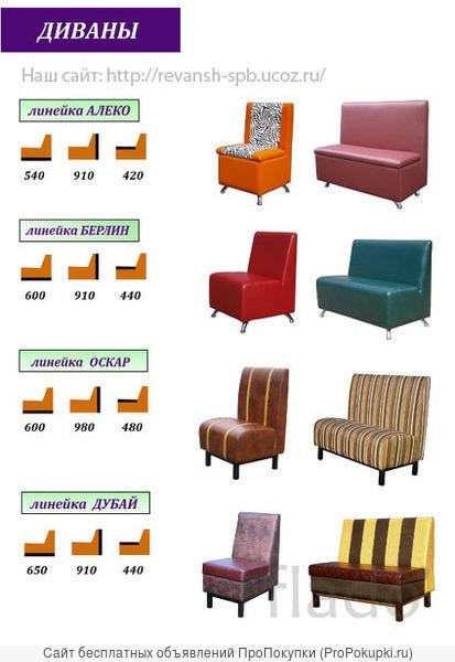 Банкетка №3, мягкие скамьи и диванчики от производителя