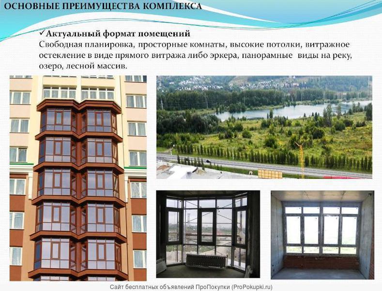 Большая квартира с окнами на Томь