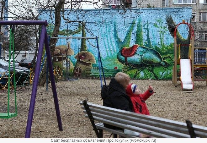 Граффити оформление, роспись стен