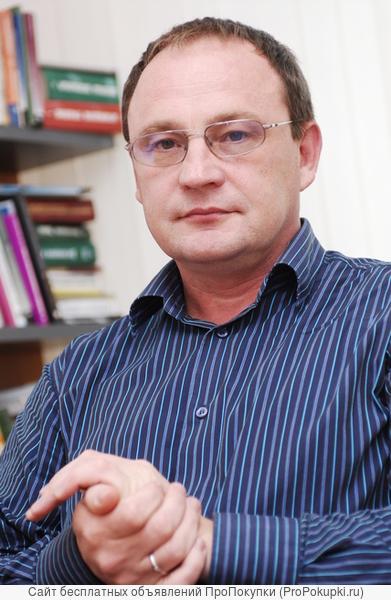 Взыскание упущенной выгоды (арбитражный суд Свердловской области)