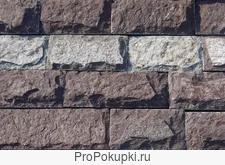 Натуральный камень, для облицовки Лемизит