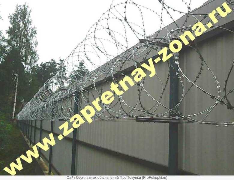 Спиральный барьер безопасности Егоза . Монтаж , продажа