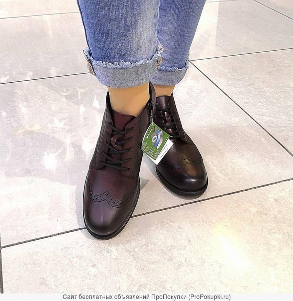 Ботинки женские из натуральной кожи. Размер 41-44