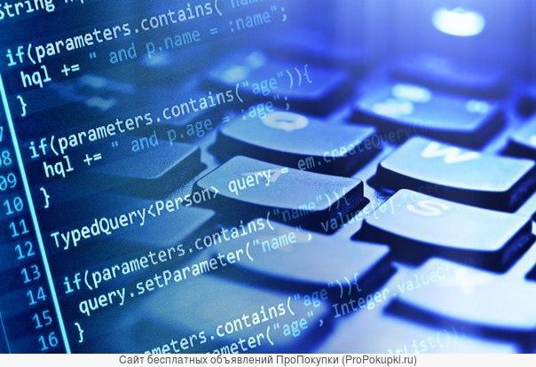 индивидуальные компьютерные программы на заказ любой сложности