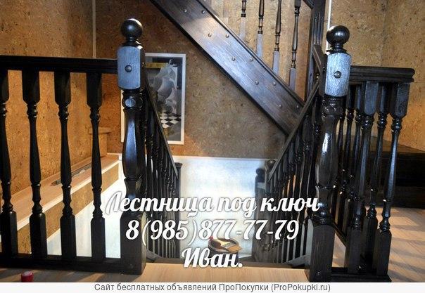 Мы оказываем полный комплекс услуг по установке лестниц