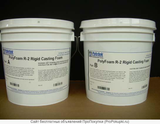 Пенополиуретаны серии PolyFoam (Polytek США)
