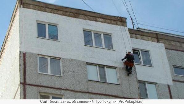 утепление фасада , отделка