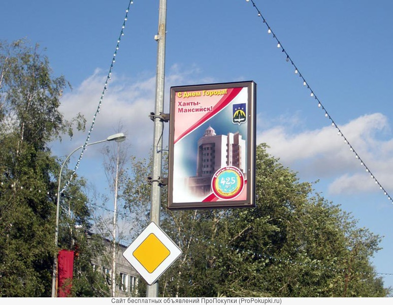 панель кронштейн в Саратове