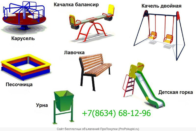 Детские Игровые Площадки и Детские Игровые Комплексы