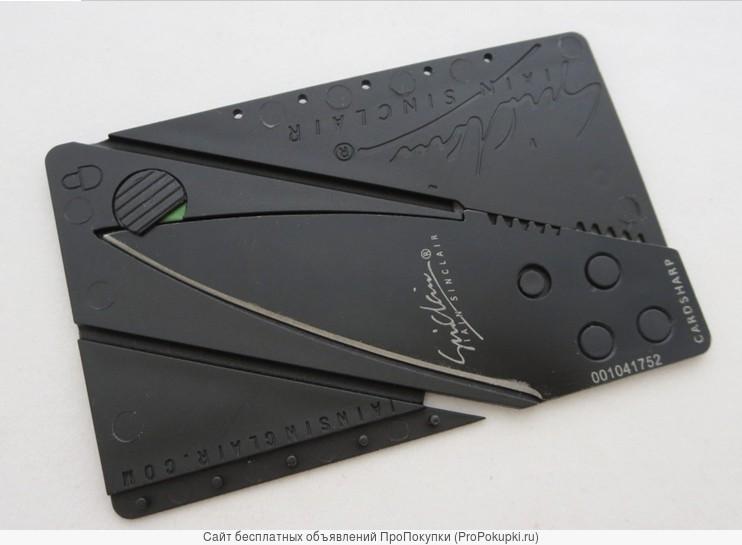 Нож кредитка (нож визитка) CardSharp