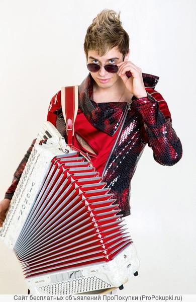 Баянист, аккордеонист на праздник