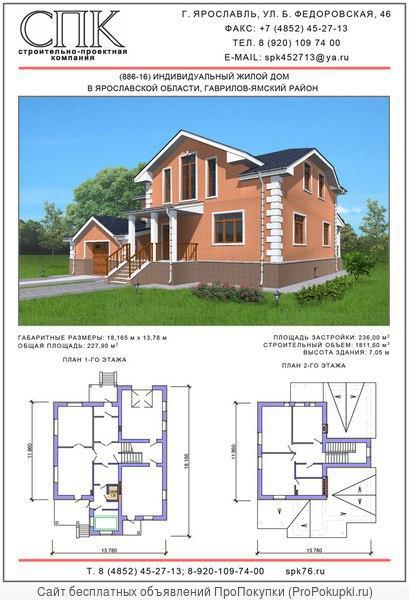 Услуги по строительству домов