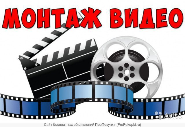 видеоролик,видеомонтаж в Иркутске срочно