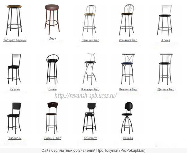 Мебель для ресторанов, баров и кафе на металлокаркасе