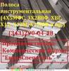 Полоса сталь Х12МФ