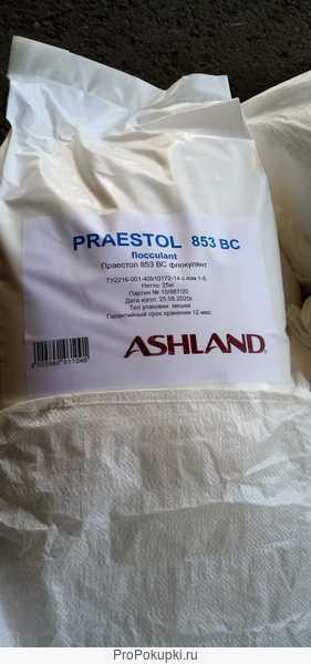Флокулянт Praestol 853 BC (Праестол), меш. 25 кг