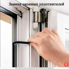 Ремонт пластиковых окон, балконных дверей, лоджий - РЕМОНТ ОКОН