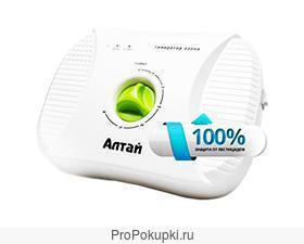 Очиститель воздуха-озонатор АЛТАЙ уничтожает вирусы