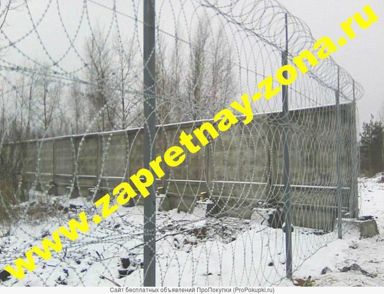 Монтаж колючей проволоки Егоза в Великом Новгороде