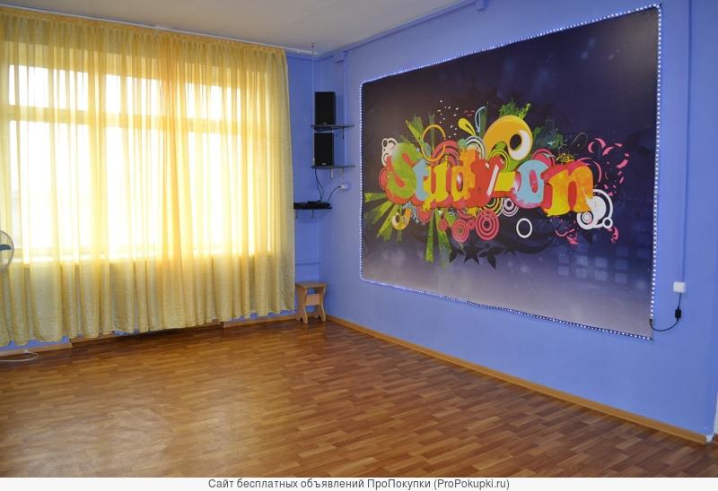 Сдаем в аренду светлые, просторные залы для занятий
