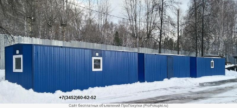 Блок-контейнер 6,0 м х 2,4 м х 2,5 м на металлокаркасе