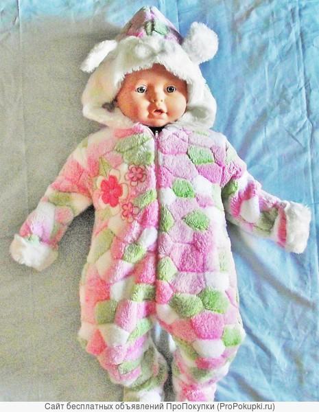 Новая одежда малышам розн/пакетами